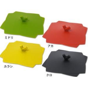 【訳あり】 サンゴー シリコンキャップ和L 全4色 (お取り寄せ品) 廃番処分 キャッシュレス 還元 hana2
