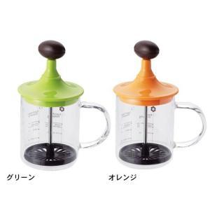 サンゴーキッチン ヘルシーブレンダー 全2色 (お取り寄せ品) キャッシュレス 還元 hana2