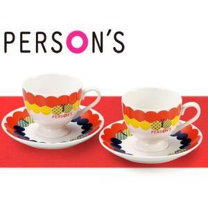 パーソンズ ペア碗皿セット パピヨン(お取り寄せ品) キャッシュレス 還元|hana2