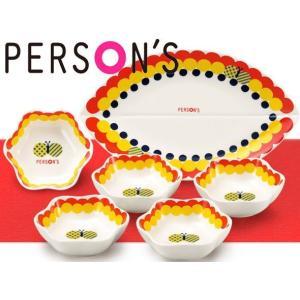 パーソンズ パーティーセット パピヨン(お取り寄せ品) キャッシュレス 還元|hana2