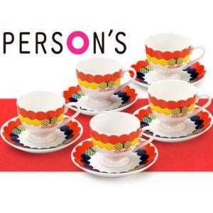 パーソンズ 5客碗皿セット パピヨン(お取り寄せ品) キャッシュレス 還元|hana2