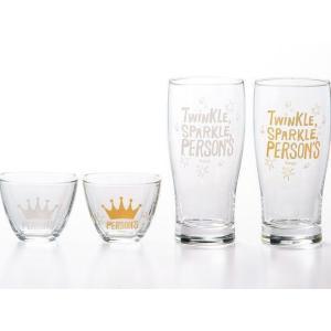 パーソンズ グラス&ボールセット ポップンカラー(お取り寄せ品) キャッシュレス 還元|hana2