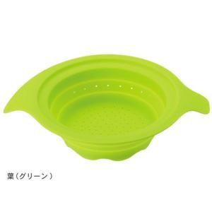 【訳あり】 サンゴーキッチン シリコンコランダー・葉(グリーン) (お取り寄せ品) 廃番処分 キャッシュレス 還元 hana2