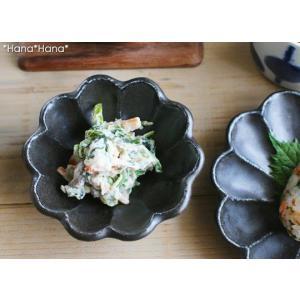 カネコ小兵 リンカ 花型ミニ小鉢 10.5cm 黒練 キャッシュレス 還元|hana2
