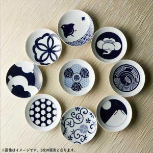 キハラ小紋 豆皿 10.9cm 全9柄 有田焼 キャッシュレス 還元|hana2