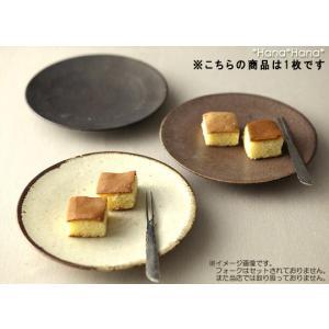 カネコ小兵 土物風マット ケーキ皿 16cm 粉引/アメ/鉄黒 キャッシュレス 還元|hana2