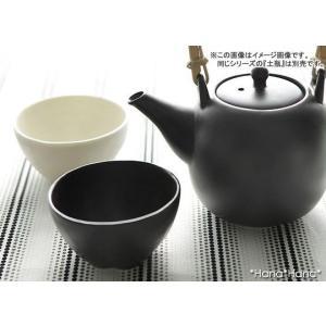カネコ小兵 しっとりマット 花煎茶 150cc 4個セット 白/黒  送料無料 同梱品も送料無料 キャッシュレス 還元|hana2