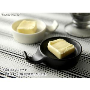 カネコ小兵 しっとりマット バターナイフレスト小皿 9.1cm 4個セット 白/黒  送料無料 同梱品も送料無料 キャッシュレス 還元|hana2