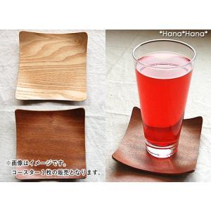 正角プレート(木製コースター) ナチュラル キャッシュレス 還元|hana2