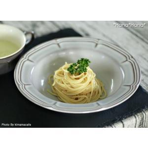 ソフィア グレー スープ&パスタプレート 21.5cm キャッシュレス 還元|hana2