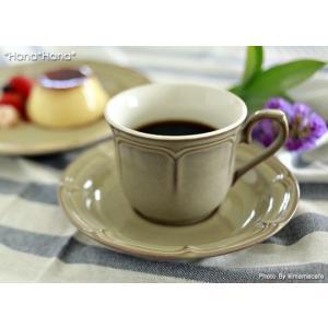 ソフィア イエローベージュ コーヒーカップ&ソーサー キャッシュレス 還元|hana2