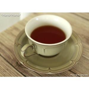 ソフィア イエローベージュ ティーカップ&ソーサー キャッシュレス 還元|hana2