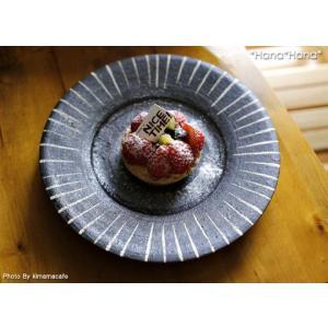 鉄錆十草 リムケーキ皿 21.2cm 燈窯 キャッシュレス 還元