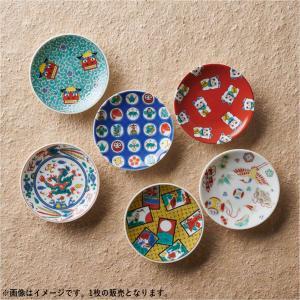 九谷焼 縁起豆皿 【縁起柄】9.5cm キャッシュレス 還元|hana2
