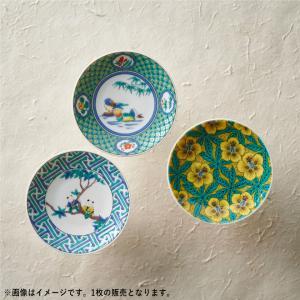 九谷焼 縁起豆皿 【古九谷】9.5cm キャッシュレス 還元|hana2