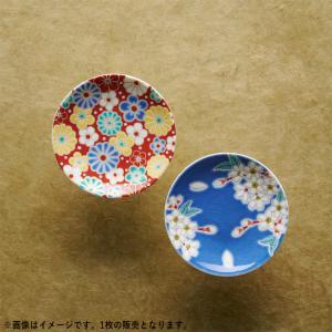 九谷焼 縁起豆皿 【花柄】9.5cm キャッシュレス 還元|hana2
