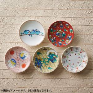 九谷焼 縁起豆皿 【和柄】9.5cm キャッシュレス 還元|hana2