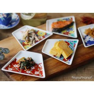 九谷焼 豆皿富士 【花柄】11cm キャッシュレス 還元|hana2