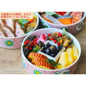 九谷焼 丸 三段重 赤小紋 キャッシュレス 還元|hana2