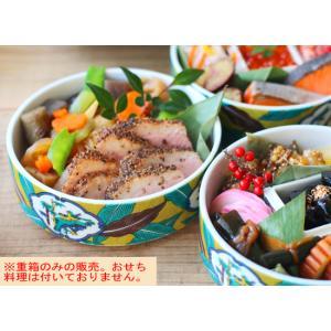 九谷焼 丸 三段重 吉田屋風葉紋 キャッシュレス 還元|hana2