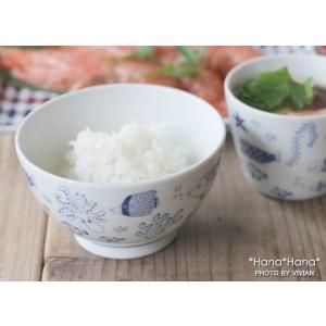 cocomarine(ココマリン) 丸茶碗 11cm 波佐見焼 キャッシュレス 還元|hana2
