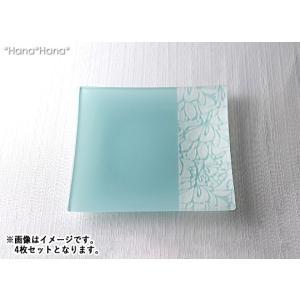 アートガラス サラ 正角デザートプレート 20cm ブルー 4枚セット 送料無料 同梱品も送料無料 ...