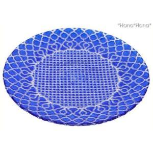 ハナ プレート 33cm ブルー ガラス キャッシュレス 還元|hana2