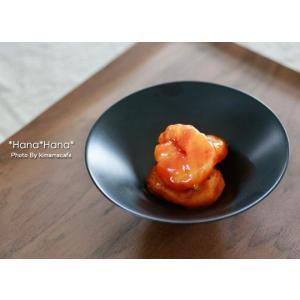 ブラックシリーズ シンプルサークル 平浅鉢 14cm キャッシュレス 還元|hana2