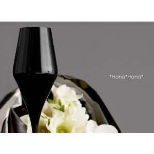 カラーズ/ブラック クアトロフィル グランキュヴェワイングラス292ml ガラス漆加工 キャッシュレス 還元|hana2