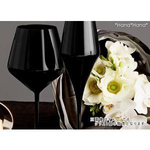カラーズ/ブラック スタイル バーガンディ 赤ワイングラス 640ml 1個 ガラス漆加工 キャッシュレス 還元|hana2