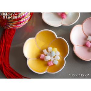 梅型錦金 豆皿 9cm ゴールド 有田焼 幸楽窯 キャッシュレス 還元|hana2