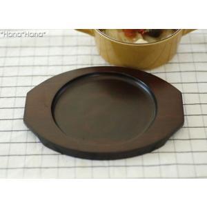 木製敷台 丸グラタン皿小用 内径11.8cm キャッシュレス 還元|hana2
