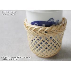 竹製ハカマ ヒレ酒カバー 大 内寸6.5cm キャッシュレス 還元|hana2