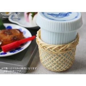 竹製ハカマ ヒレ酒カバー 小 内寸6cm キャッシュレス 還元|hana2