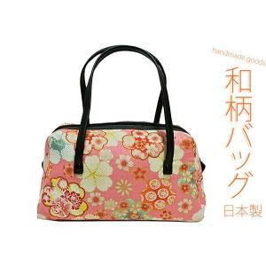 四季彩百花のミニボストンバッグです。 茶席やちょっとしたお出かけに… 和装はもちろん洋装のときにもお...