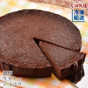 まるでチョコレートを食べてるような、とろける食感のチョコレートケーキ。 クーベルチュールチョコレート...