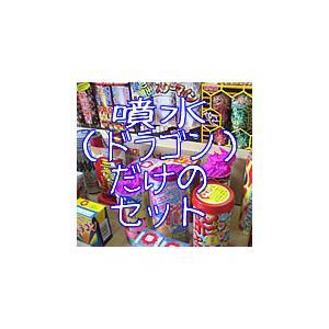 花火セット ドラドラセット5000(噴水花火セット・ドラゴン花火セット)|hanabi