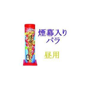 【パラシュート花火】煙幕入りパラシュート(8傘)|hanabi