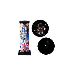 【連発打上げ花火】全知全能の神の自慢気な行動(ビッグバン)を花火化 銀河の光 hanabi