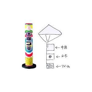 パラシュート花火 国旗5傘|hanabi