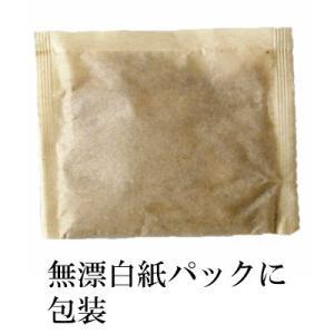 鰹本枯節だしパック 2人用 10g×10包入   国産 無添加 調味料 食塩不使用|hanabishi-syoten|07