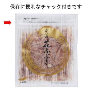 鰹ミニパック 7g×5パック入り  鰹節パック|hanabishi-syoten|04