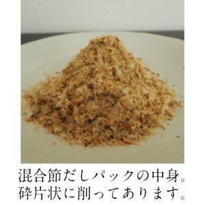 混合節だしパック 2人用 13g×10袋入   国産 無添加 調味料 食塩不使用|hanabishi-syoten|06