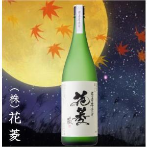 薩摩芋焼酎   花菱 1.8L