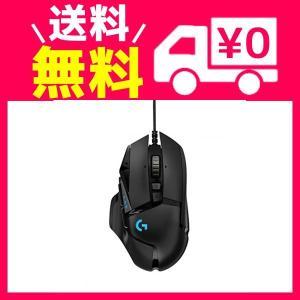 Logicool G ゲーミングマウス G502RGBh ブラック usb 有線 ゲームマウス 多ボ...