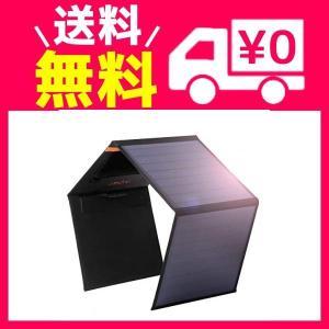 アイパー(Aiper)ソーラーチャージャー 60W ソーラーパネル【DC.USB出力/折畳み式/Sm...