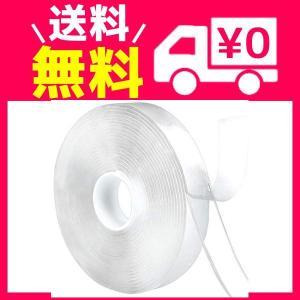 LEOBRO 両面テープ はがせる 強力粘着 魔法テープ 水洗いで繰り返し使える 5m* 2cm*2...