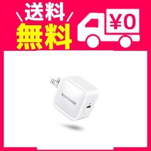 RAVPower USB-C 急速充電器 (30W 最小クラス PD対応)【GaN (窒化ガリウム)...