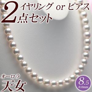 花珠真珠 ネックレス イヤリング(またはピアス)2点セット 8.5mm-9.0mm オーロラ天女 グリーン 商品番号:P102526|hanadama-ise