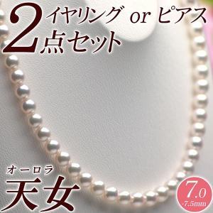 オーロラ天女 花珠真珠 ネックレス・イヤリング(またはピアス) 2点セット 7.0mm-7.5mm グリーン 商品番号:P1073|hanadama-ise